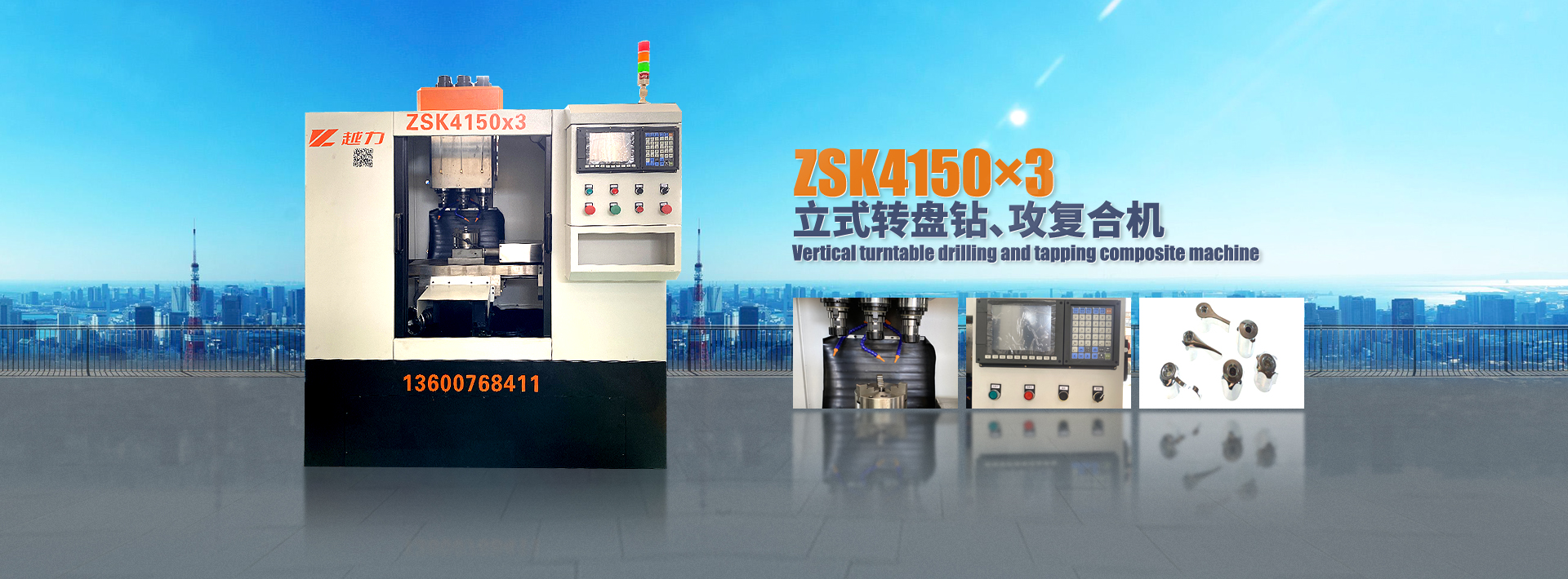 Vertical dual-axis drilling and milling machining center