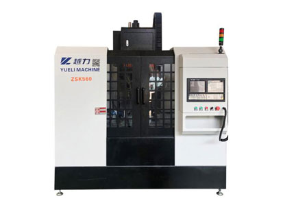 Drilling Tapping Cutting Machine