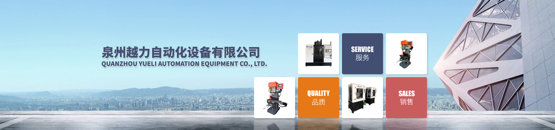 CNC Drilling Tapping Machine