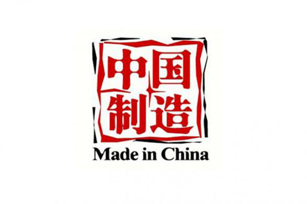 TENSAN MADE IN CHINA  Platform is online