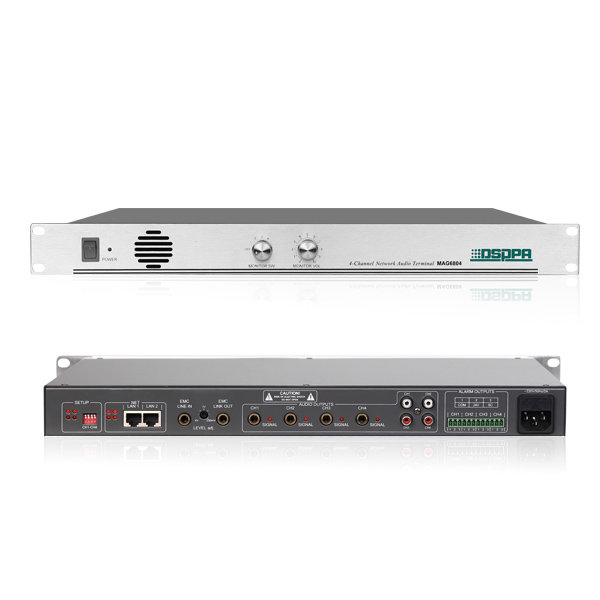 1 and 4 channel IP Network Audio Adapter