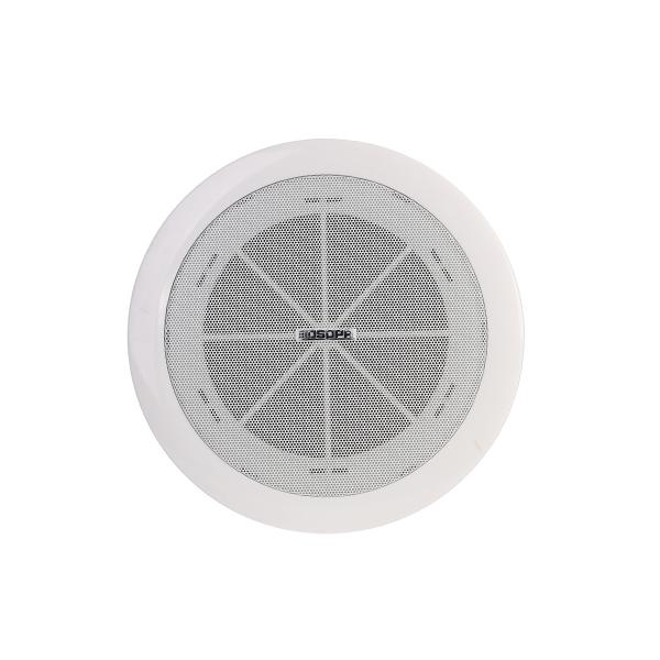 8W Fireproof Active Ceiling Speaker