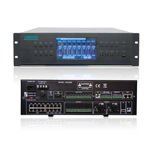 8x8 цифрова аудио матрична превключвател IP система