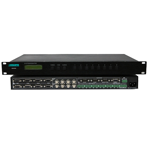 Integrated Central Control Host