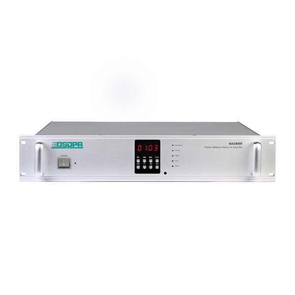 IP Network Amplifier