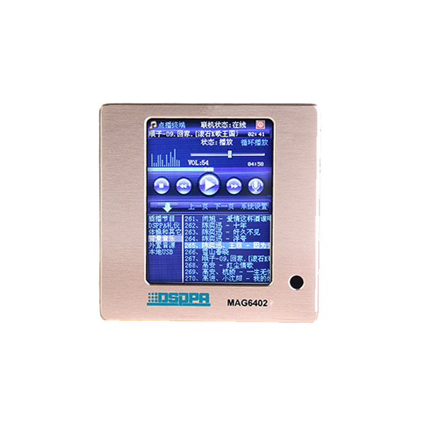 IP Network Audio Display Terminal