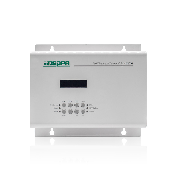 IP Network Terminal with Built-in Amplifier