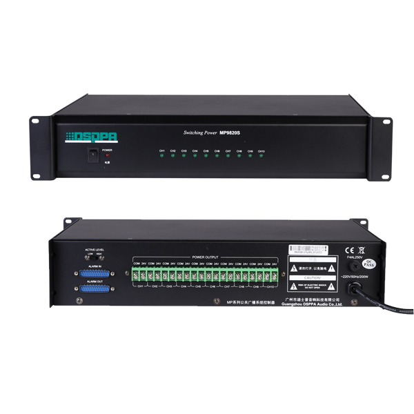 PA System 10 Channel Switching Power
