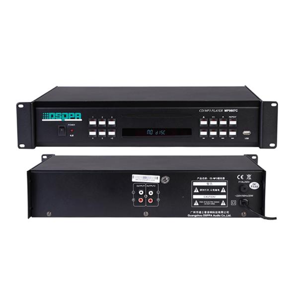 PA System MP3 CD/VCD/DVD Player