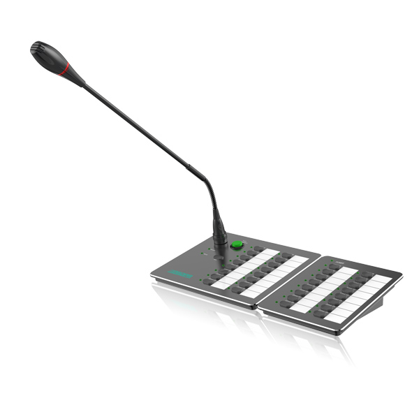 Zona Mikropon Extension Paging Remote 16 zona