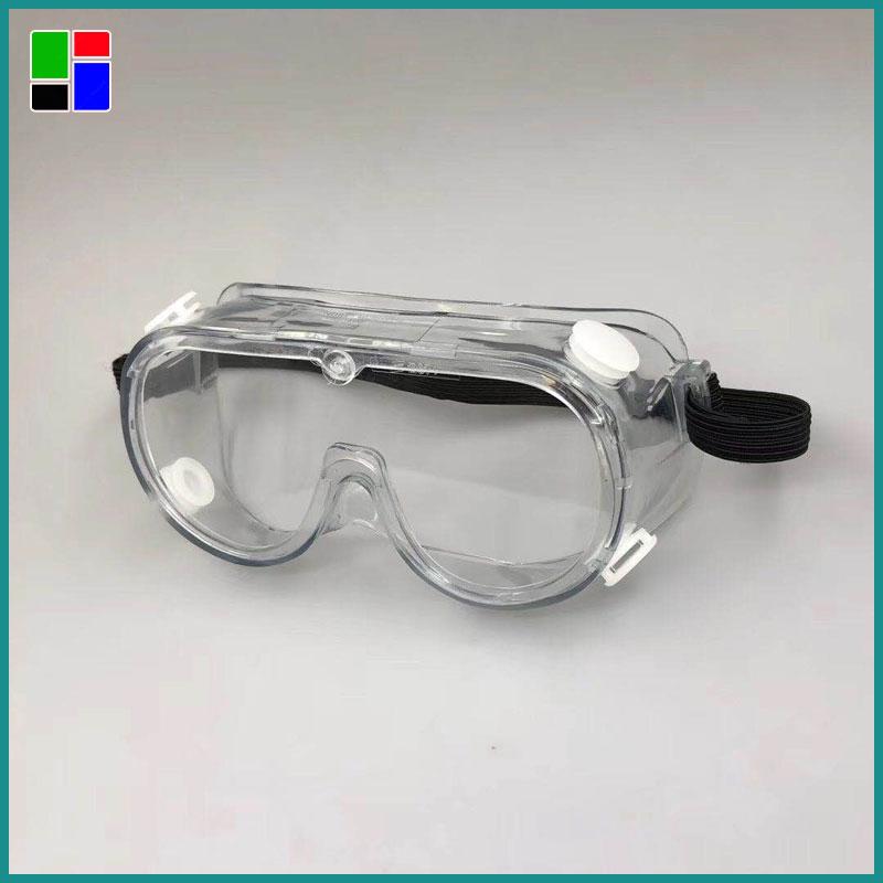 Koruyucu gözlük nasıl seçilir?