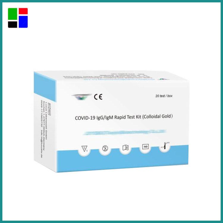 COVID-19 IgM / IgG యాంటీబాడీ టెస్ట్ కిట్