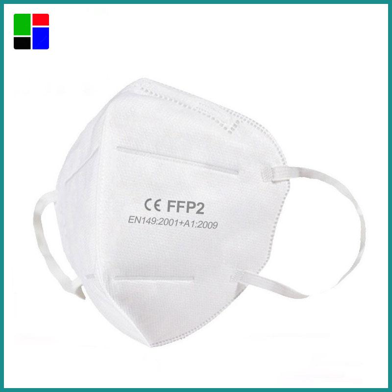 ماسک KN95 FFP2 موجود است