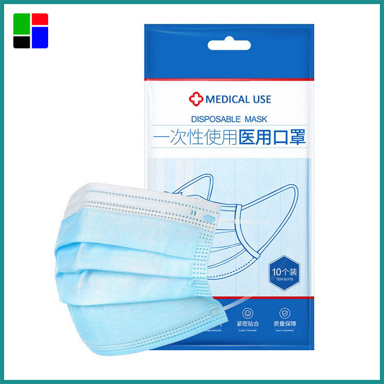 Medical Disposable Masks