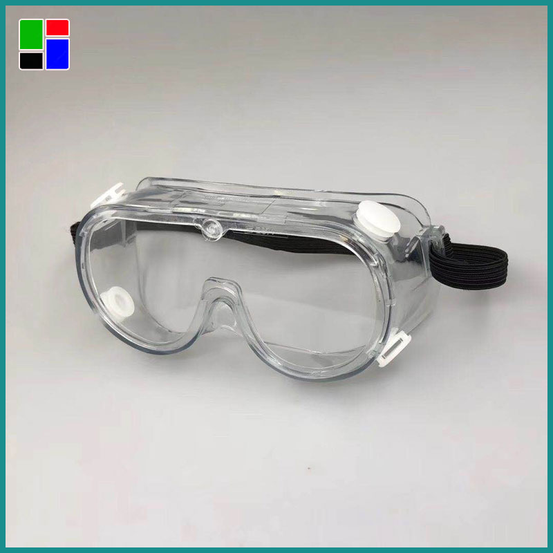 Simple Protective Goggle
