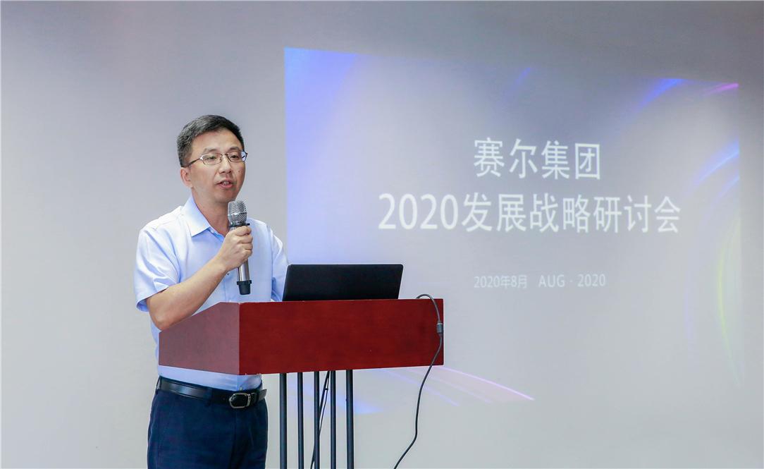Strategická konference Seminář prodejců se konal v roce 2020