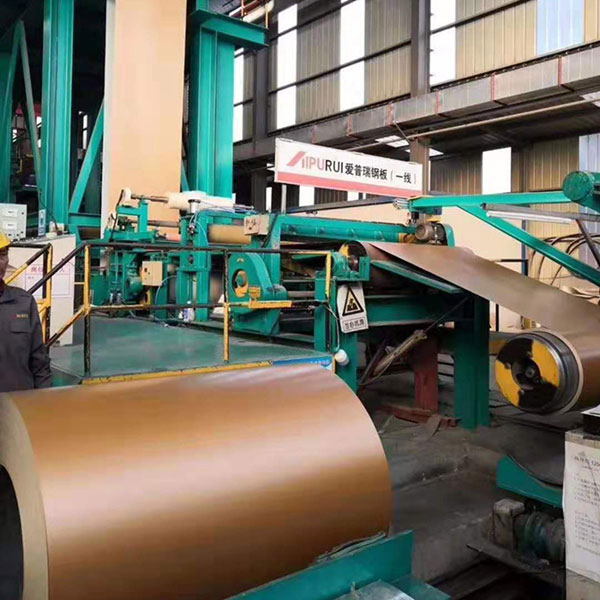 AFP Aluzinc Color Coated Steel Coil
