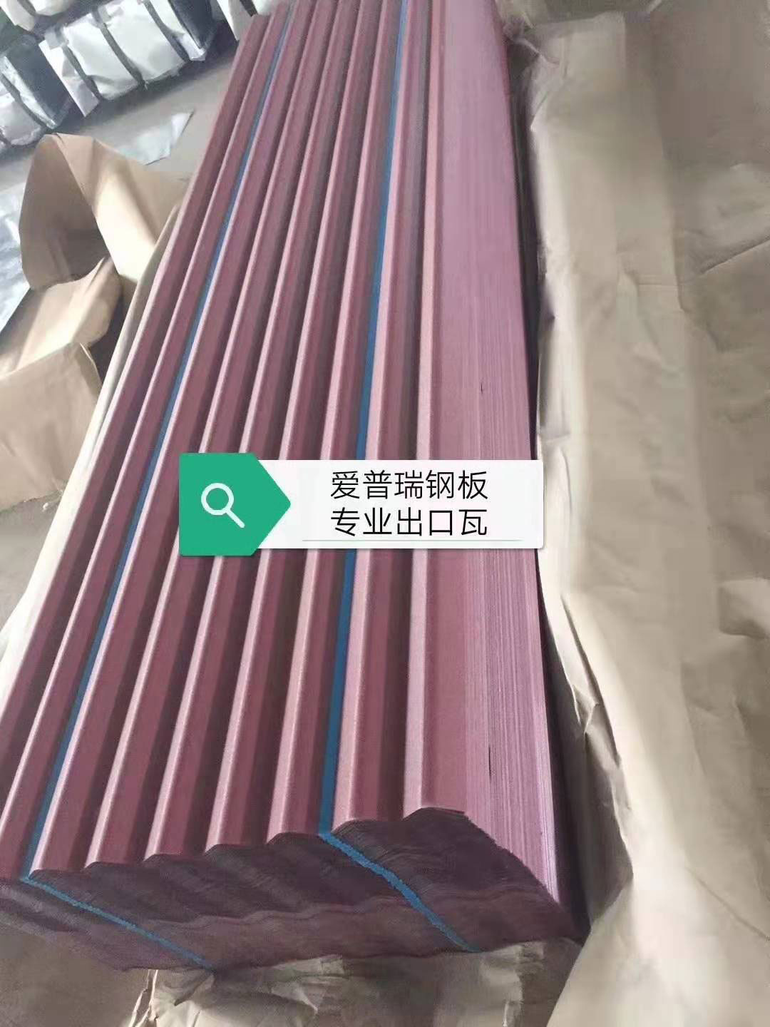 Colour Corrugated Waterproof Roofing Sheet