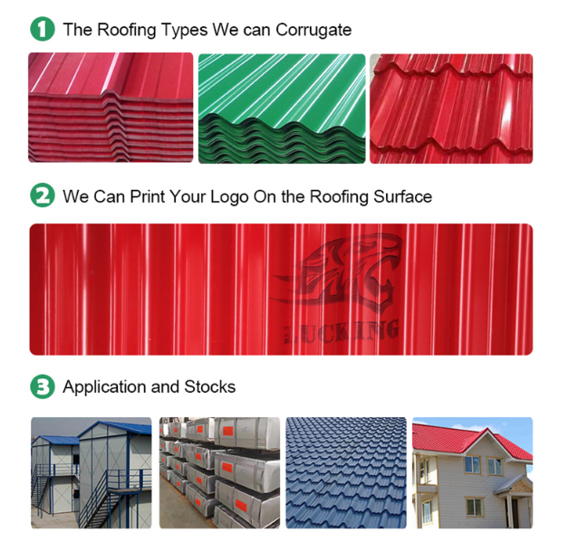 SMP Color Coated Profile Sheets