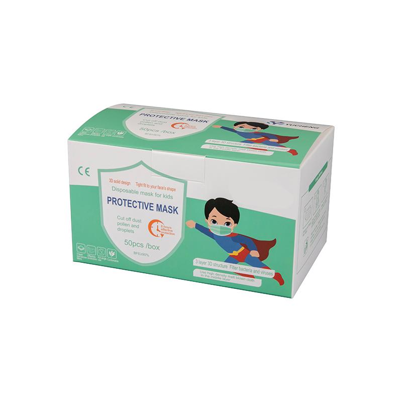 Μάσκες μίας χρήσης για παιδιά με κουτί