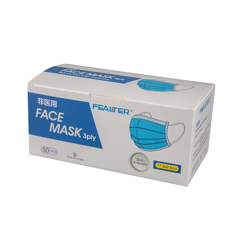 Προστατευτικές μάσκες μίας χρήσης για ενήλικες