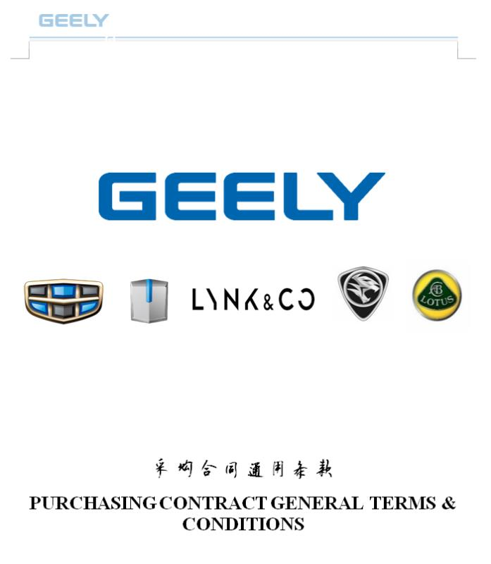 Cooperation With Geely Automobile Group