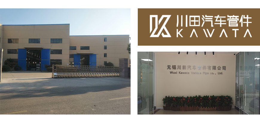 Welcome Customers From Shanghai Brose Automotive Parts Co.,Ltd