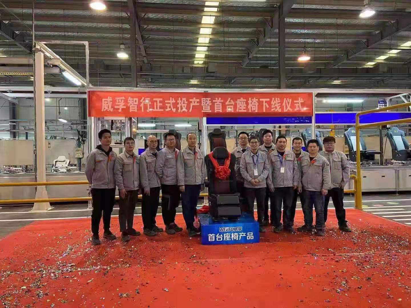 Wuxi Kawata company has carried out in-depth cooperation with Weifu Zhixing co.