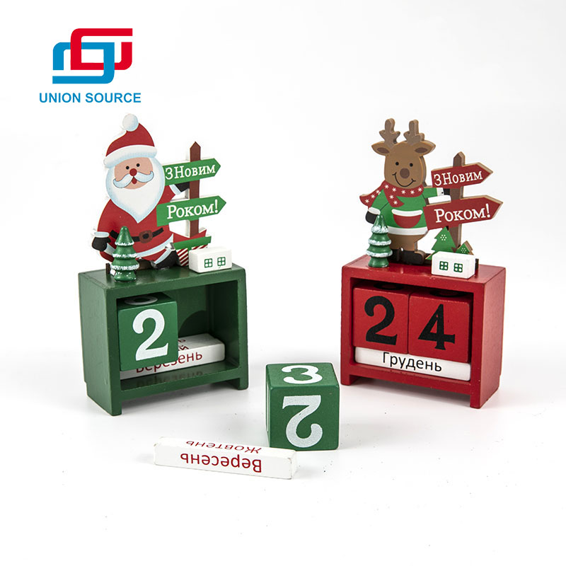 Christmas Wooden Calender(Can Customize Different Languages)