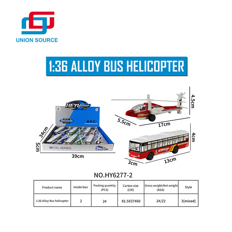 Mixed Design Alloy Bus Helicopter Car Toys
