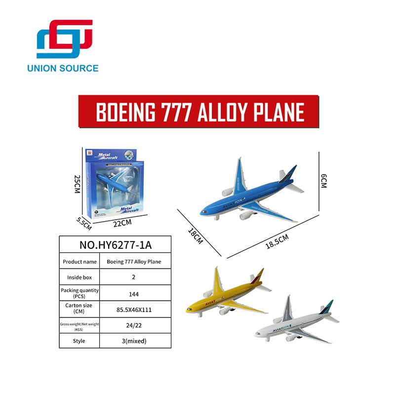 New Design Alloy Recoil Aircraft