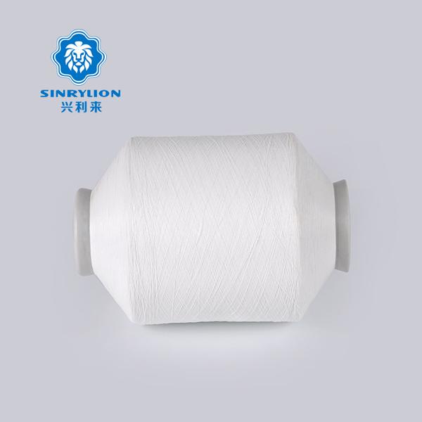 Plně matná příze ze surového bílého nylonu