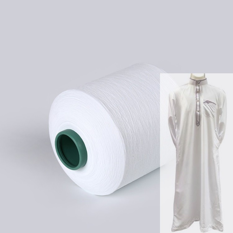 High quality CEY SSY poy High elasticity twisted composite muslim hijab yarn for abaya fiber