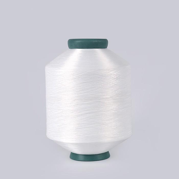 Hilo de nylon 6 filamentos retorcidos
