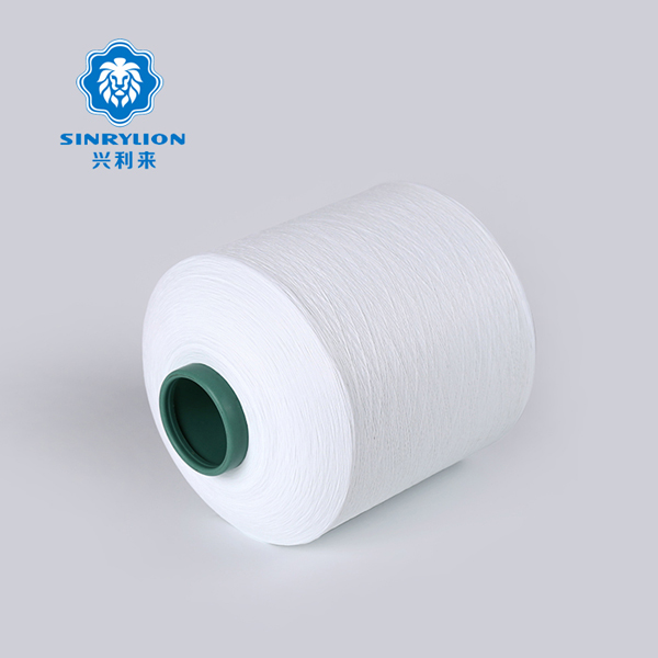 Optical White Polyester Twisted Yarn