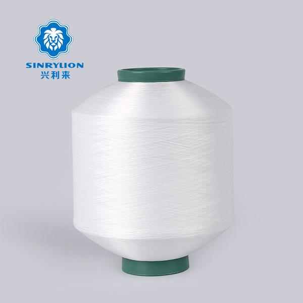 Raw White Polyester Twisted Yarn