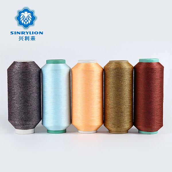 Semi Dull Blended Yarn