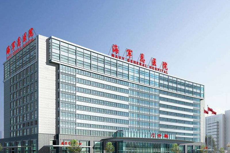 warmly celebrate the opening of medical equipment project 'radioknife' of Ningbo Chaoping Intelligent Technology Co., Ltd. in Beijing on August 3