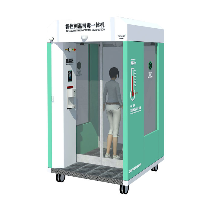 Mobile Thermometry Disinfection Machine