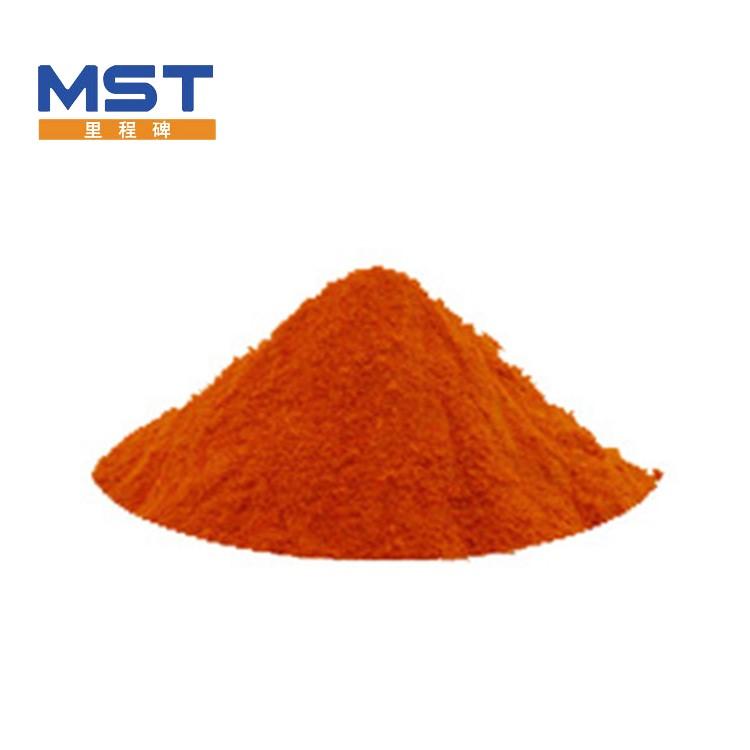 Acid Orange GS