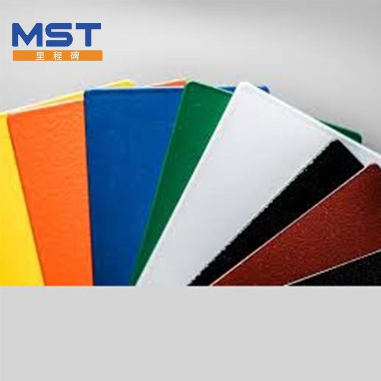 Anti Corrosive powder coating
