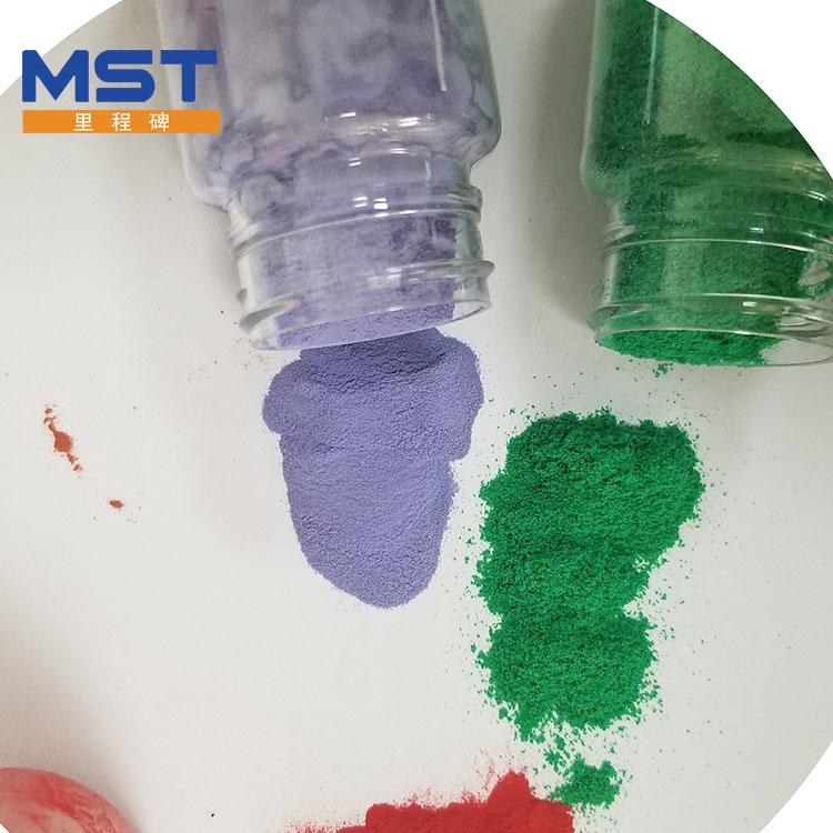 Automotive bottom powder coating