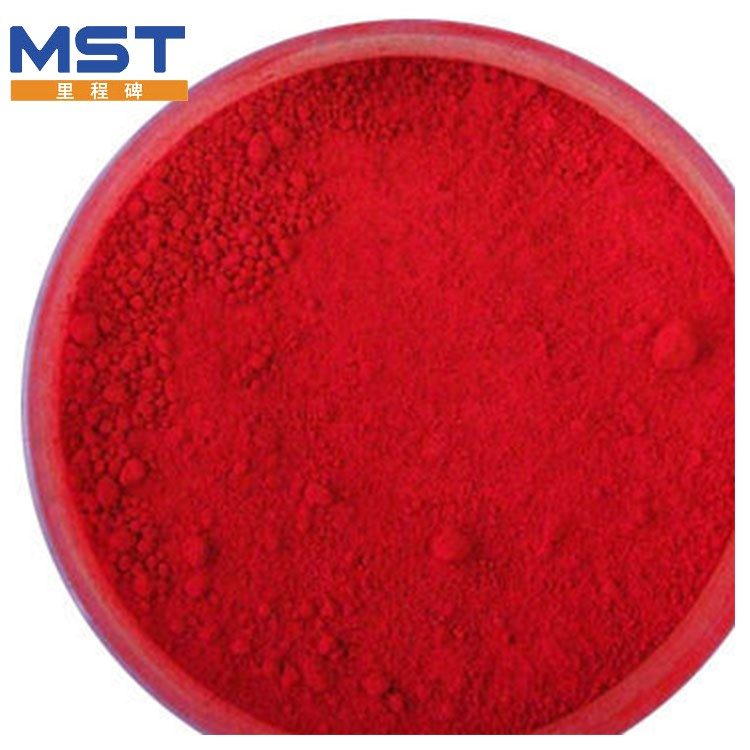 Cationic Red XGRL