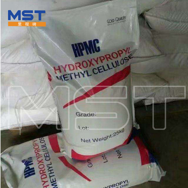 Chemical Industry HPMC