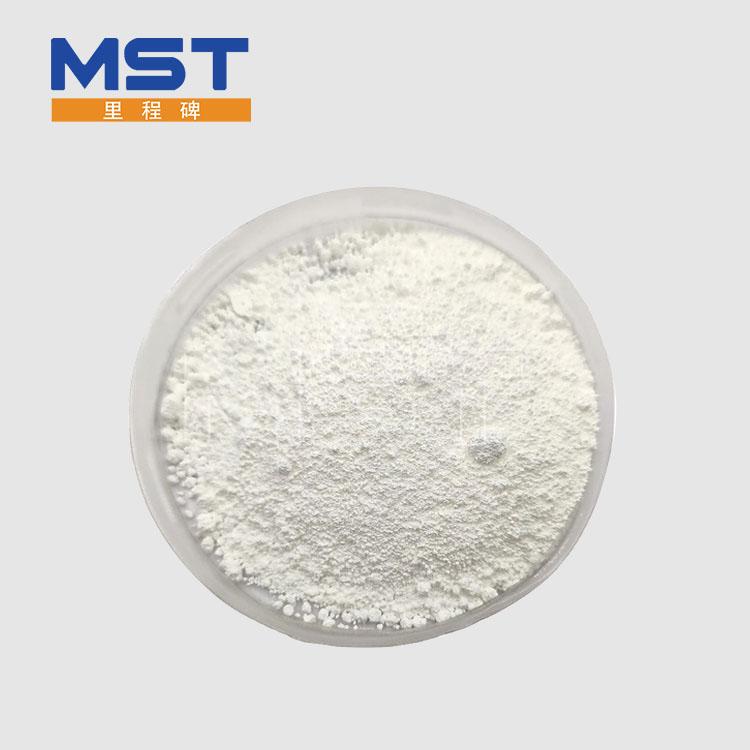 Electronic Grade Zinc Oxide Powder