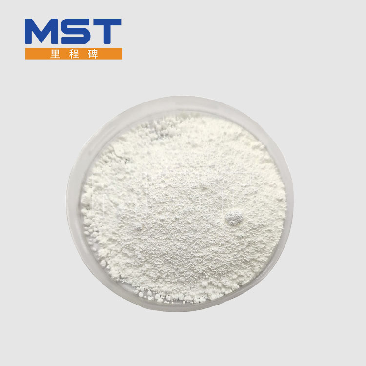 Feed Grade Zinc Oxide Powder