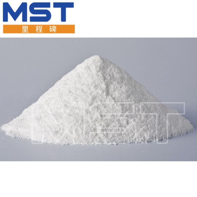Γυάλινη σκόνη οξειδίου ψευδαργύρου