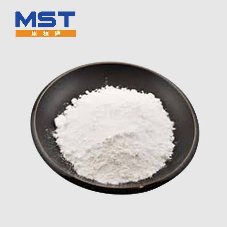 High Purity Rubber Grade Zinc Oxide