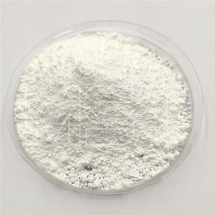 High purity zinc oxide rubber grade