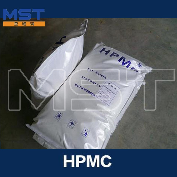 HPMC for pigment